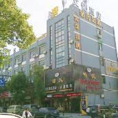 衢州艾憶精品酒店