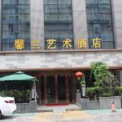 馨蘭藝術酒店(成都犀浦地鐵站店)