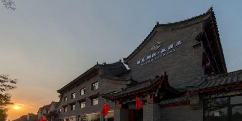 中國東方航空公司+麗呈別院·故園莊(洛陽河洛古城店)