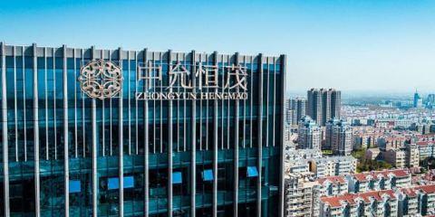 中國國際航空公司龍口恒茂酒店