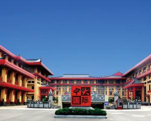 香港-唐山自由行 香港航空唐山中大國際酒店