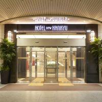大阪新阪急酒店(New Hankyu Hotel Osaka)