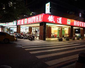 香港-台南自由行 中華航空公司-台南鐵道大飯店