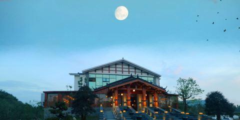中國國際航空公司南山竹海安雲·悅南山温泉度假酒店