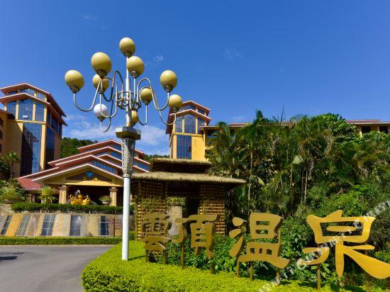 【¥680起】南昆山云顶温泉度假村
