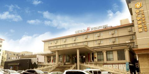 中國國際航空公司+錦江之星(長治八一廣場店)