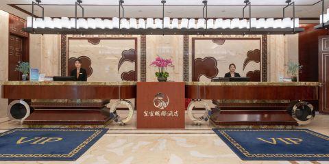 中國東方航空公司+鄂爾多斯皇室國際酒店