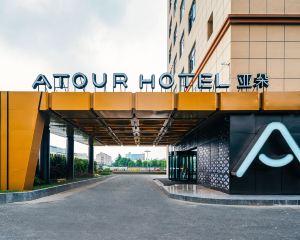 香港-蘇州自由行 中國東方航空公司-太倉東倉南路亞朵酒店