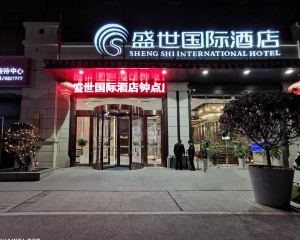 香港-漢中自由行 香港航空漢中盛世國際酒店