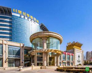 香港-鄂爾多斯自由行 上海航空公司-鄂爾多斯飯店