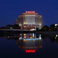 晉江寶龍大酒店