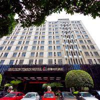 福州舒馨時代酒店