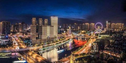 中國南方航空公司天津泛太平洋大酒店