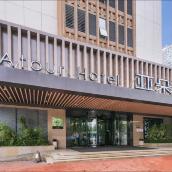 西安小寨石油大學亞朵酒店