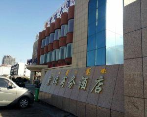 香港-烏海自由行 中國東方航空烏海紫瑞大酒店