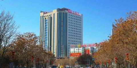 中國國際航空公司哈密豫商大酒店
