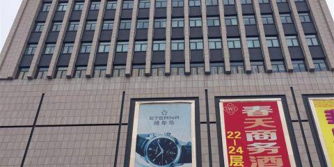 中國國際航空公司萬達春天商務酒店(大慶薩爾圖萬達廣場店)