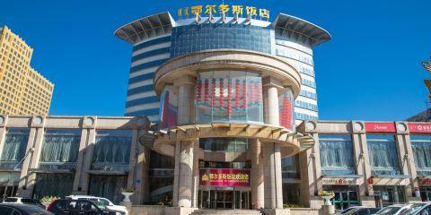 上海航空公司+鄂爾多斯飯店