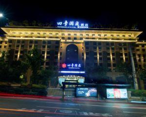 香港-瀘州自由行 中國東方航空公司-瀘州四季瀾庭酒店