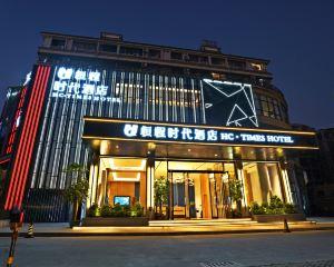 香港-武夷山自由行 中國國際航空公司-武夷山恒程時代酒店