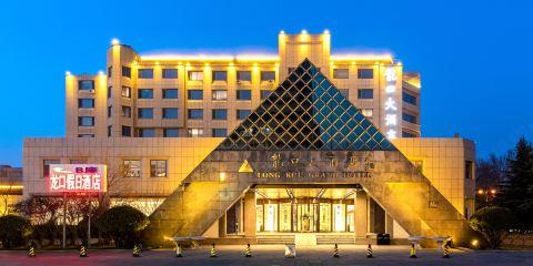 香港航空+龍口大酒店