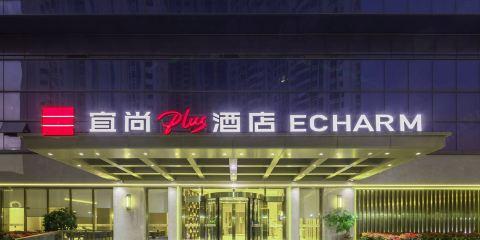中國南方航空公司泉州萬達⼴場宜尚PLUS酒店