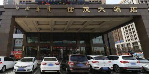 香港航空包頭世茂大酒店