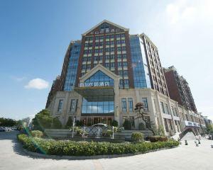 香港-綿陽自由行 中國國際航空公司綿陽半山亦景酒店