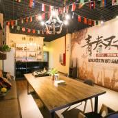 上海途趣國際青年旅舍