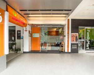 香港-台北自由行 國泰航空-新驛旅店(台北車站一館)