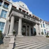 青島棧橋王子飯店