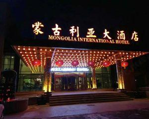 香港-錫林浩特自由行 中國國際航空公司-內蒙古蒙古利亞大酒店