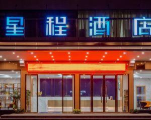 香港-梅州自由行 中國南方航空星程酒店(豐順金大温泉店)