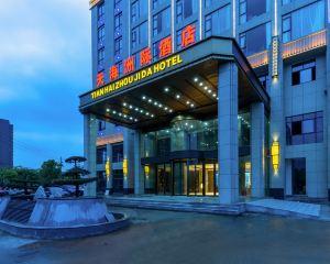 香港-九江自由行 中國東方航空九江天海洲際酒店