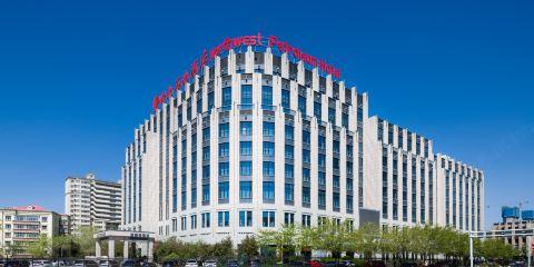 上海航空公司烏魯木齊西北石油酒店