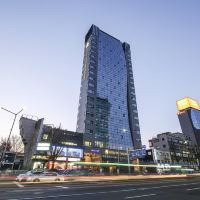 首爾站設計師酒店(Hotel the Designers Seoul Station)