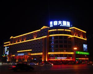 香港-榆林自由行 香港航空榆林容大國際酒店