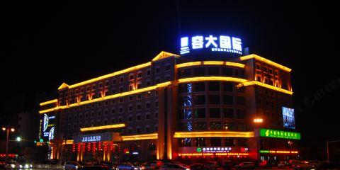 香港航空榆林容大國際酒店