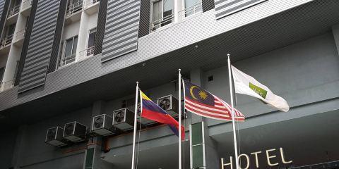 中華航空公司吉隆坡宜必思尚品弗拉斯爾商務園酒店