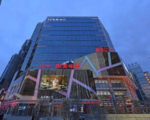 香港-西寧自由行 中國國際航空美豪酒店(西寧海湖新區店)
