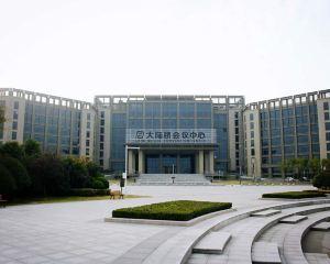 香港-連云港自由行 上海航空連雲港大陸橋會議中心
