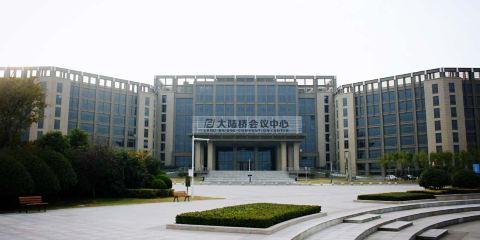上海航空公司連雲港大陸橋會議中心