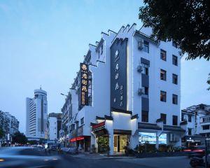 香港-黃山自由行 中國國際航空公司黃山老街苑精品酒店