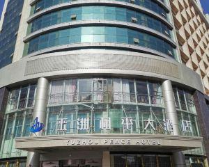 香港-和田市自由行 中國國際航空公司-和田玉洲和平大酒店