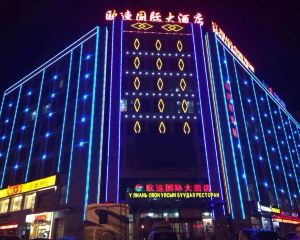 香港-二連浩特自由行 香港航空-二連浩特歐連國際大酒店