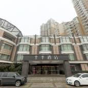 全季酒店(北京大山子橋798藝術區店)