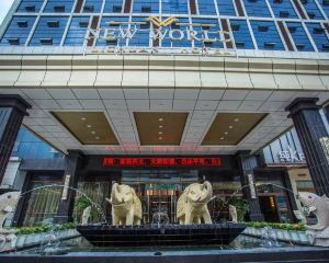 香港-恩施自由行 香港航空利川新世界國際酒店
