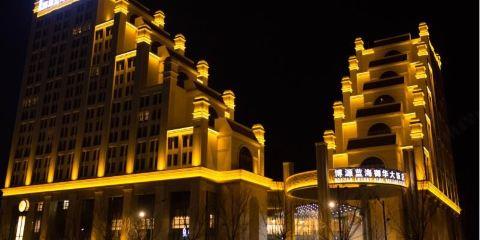 中國國際航空公司烏蘭浩特博源藍海御華大飯店