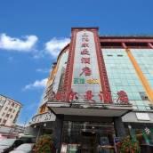 泊爾曼酒店(成都會展中心店)(原華陽金芙蓉大酒店)