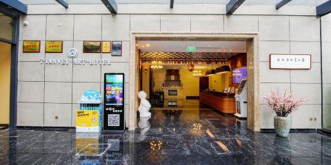 中國東方航空公司寧波鄞州萬達廣場天唯藝術麗呈酒店
